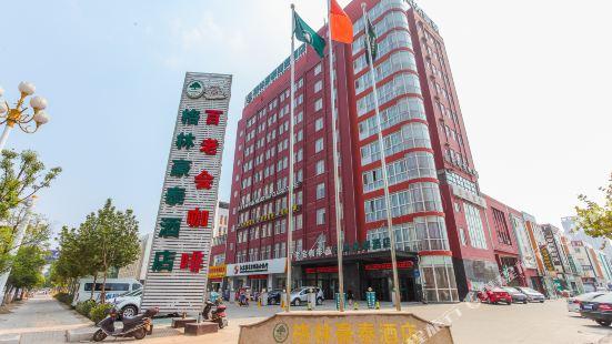 GreenTree Inn (Huai'an Xiangyu Avenue)