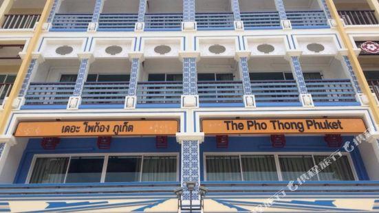 The Pho Thong Phuket