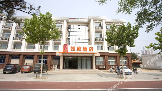 Home Inn Qinhuangdao Nandaihe Tourist Center