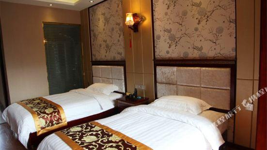Sanxin Mingyuan Hotel
