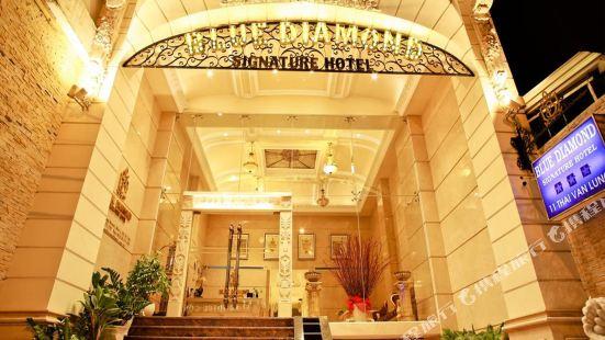 블루 다이아몬드 시그너쳐 호텔