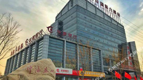 PetroChina Yanshan International Hotel