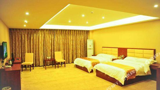 嘉禾皇廷大酒店