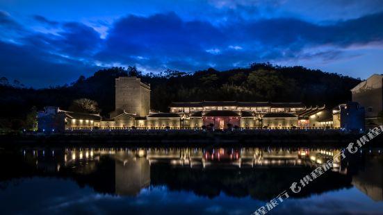 Deng Stone House Pastoral Resort