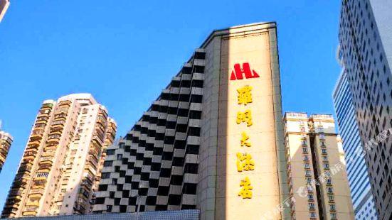 Luo Hu Hotel