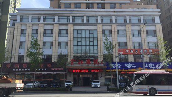 大連金江海悦大酒店
