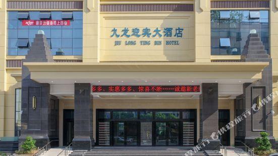 Jiu Long Ying Bin Hotel