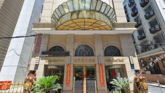 上海黃金島大酒店