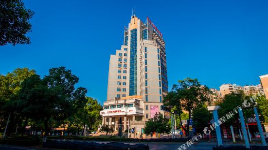Vienna International Hotel (Chenzhou Wuling Square)