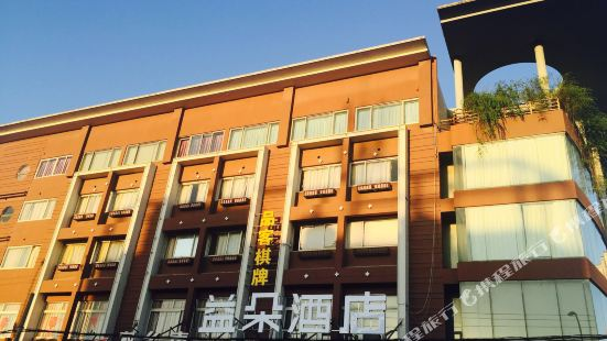 杭州益朵酒店