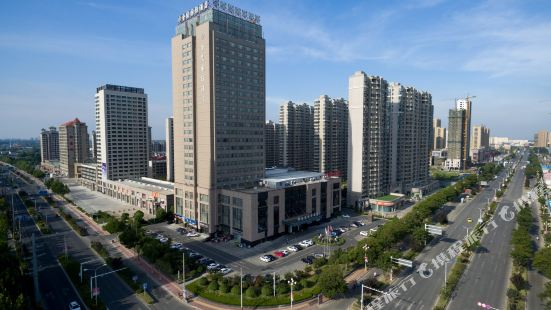Jinling International Hotel