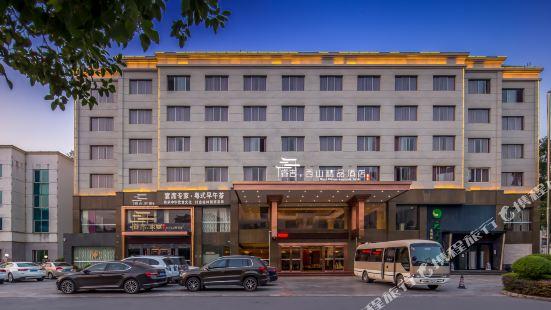 루이지 시산 부티크 호텔