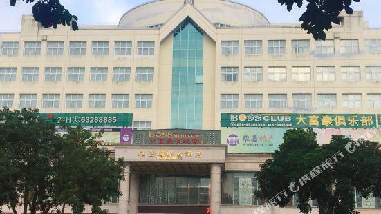 Weijia Business Hotel
