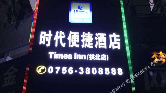 Times Inn