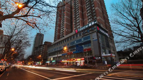 TT Touch Cinema Hotel (Xinjiekou Metro Station)