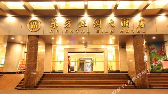 Oriental Silk Hotel