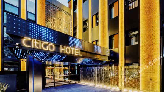 CitiGO Hotel Green Lake Kunming