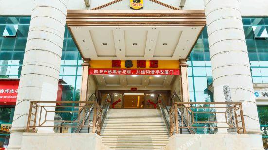 Super 8 Hotel (Xiamen Zhongshan Road Ferry)