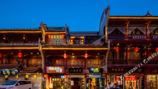 Qintai beautiful Inn