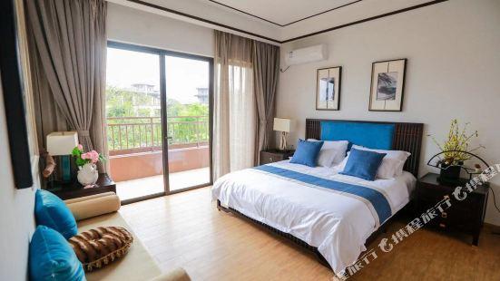 Liyuan Holiday Villa