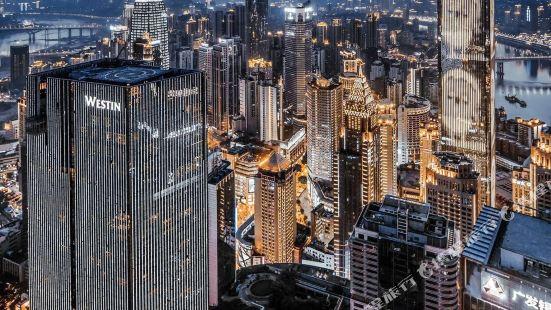 ReVia Panorama Ascend Hotel (Chongqing Jiefangbei)