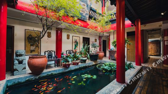Dragontown Guest House (Chengdu Kuanzhai Alley)