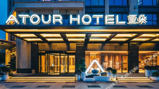 アトゥール ホテル