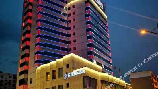 山西濱河飯店