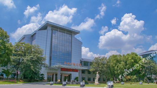 Er Shi Si Qiao Hotel