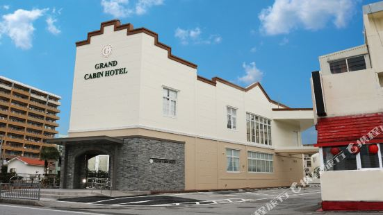 Grand Cabin Hotel Naha Oroku