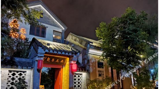 Wuyou Inn (Rizhao Dongyi Town)