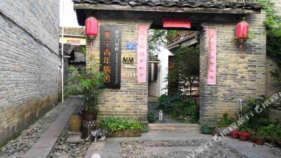 Xinlongmen Inn