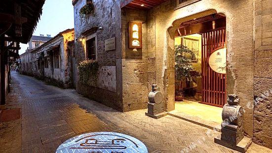 Lan Yuan Residential Hotel, Gaochun old street, Nanjing