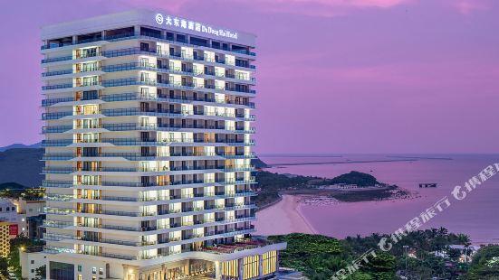 三亞大東海酒店