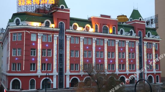 Bolaimei Hotel (Harbin Railway Station South Square)