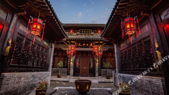 Tianjuan park hotel