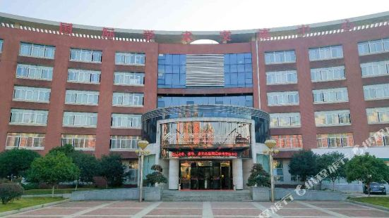 International Academic Exchange Center