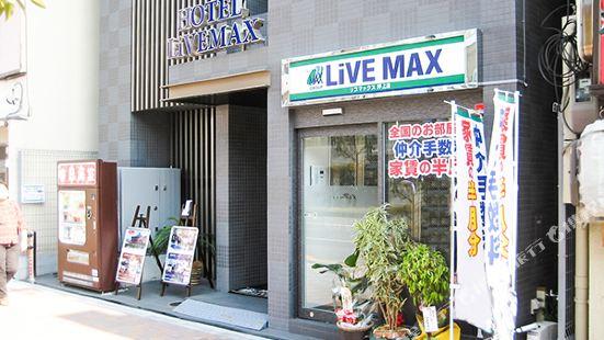 Hotel LiVEMAX Asakusa Sky Front