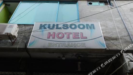 Kulsoom Hotel Islamabad