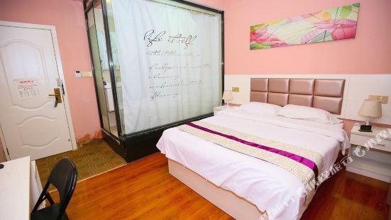 Migao Hotel