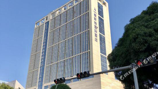 Yeste International Hotel (Nanning Theater Metro Station)