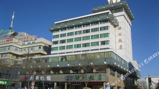 銀川綠洲盛世飯店