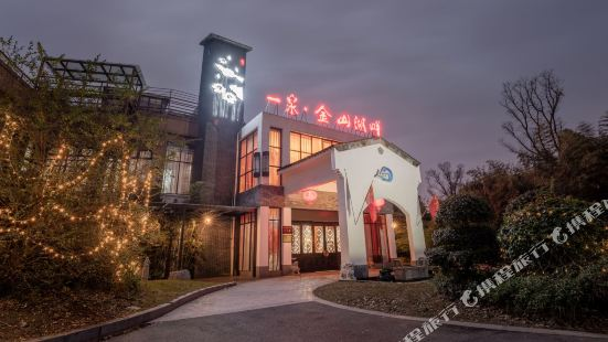 Yiquan Jinshan Lakeside Boutique Hotel