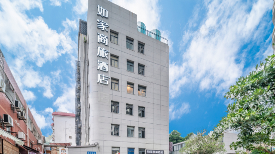 Home Inn Selected (Xiamen University Zhongshan Road)