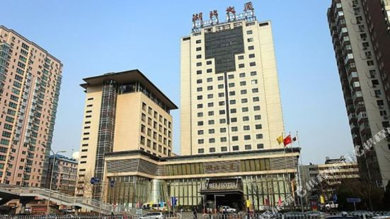 후베이 호텔