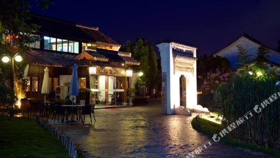 杭州西溪別院酒店