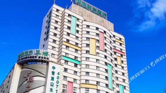 Shanshui Trends Hotel (Zhapqing Qixingyan West Gate)