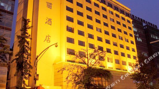 징리 호텔