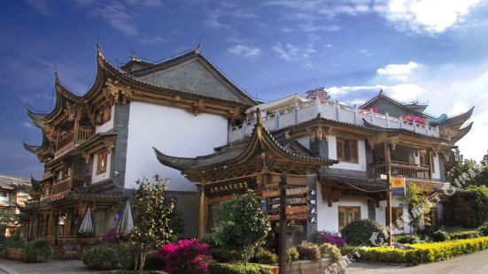 Xiyuey Yaoyao Holiday Hotel