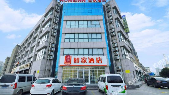 Home Inn (Linyi Yi'nan County Government Square)